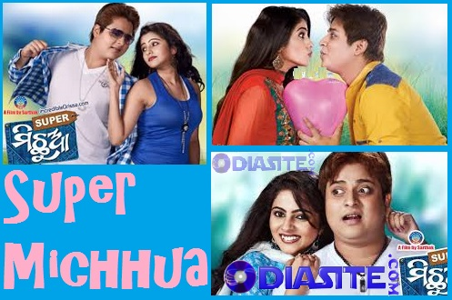 super michhua song download