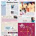 MaharashtraDinman Marathi Newspaper Publishing From Thane 17 October 2018, Page 1
