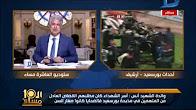 برنامج العاشره مساء حلقة الاثنين 20-2-2017 مع وائل الابراشى