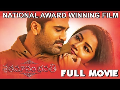 Shatamanam Bhavati Full Movie 2017