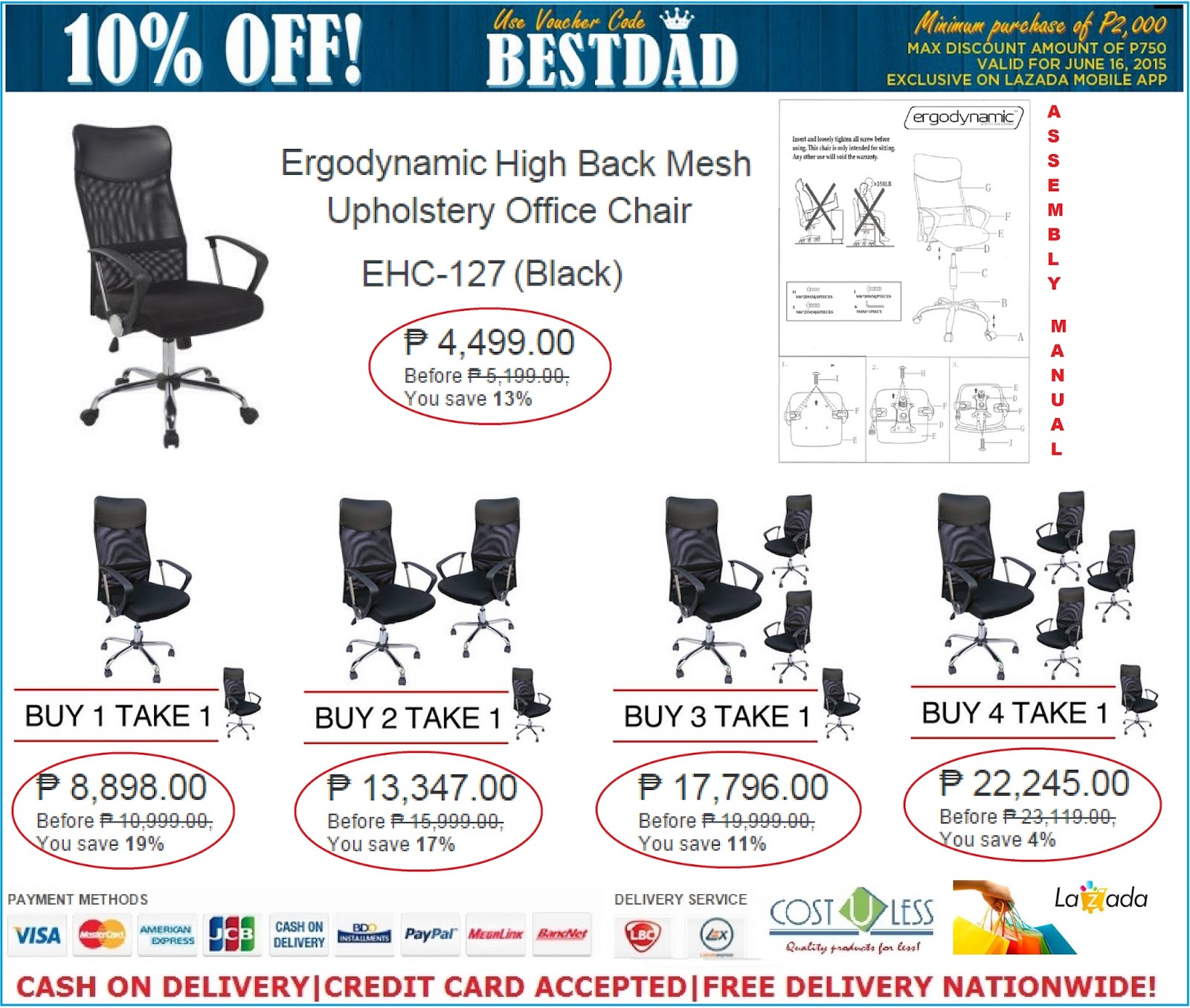 Office Furniture Chair Ehc 127 Best Dad Lazada Promo