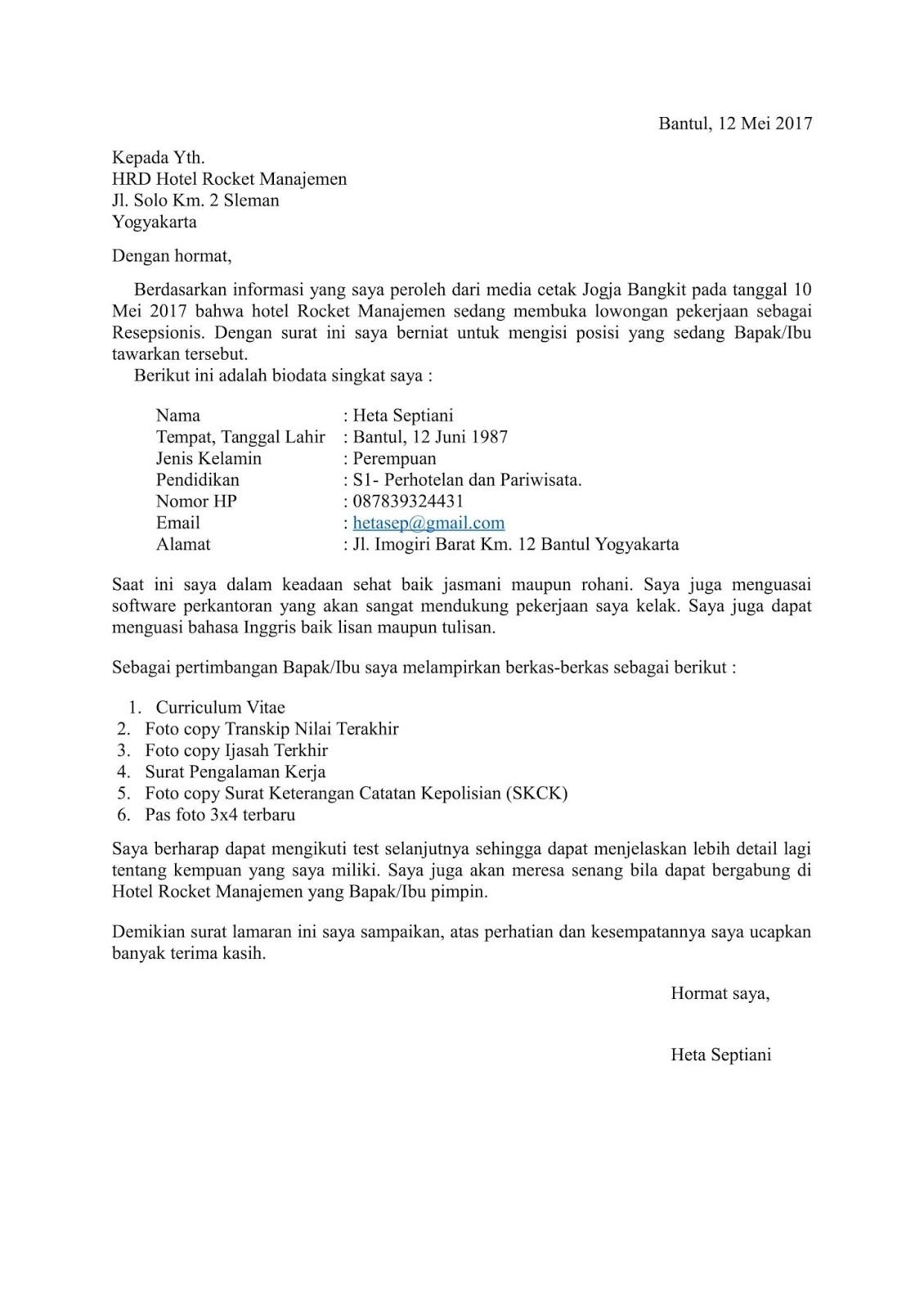 contoh surat lamaran kerja di hotel dalam bahasa inggris, contoh surat lamaran kerja di hotel tanpa iklan, contoh surat lamaran kerja hotel bagian housekeeping, contoh surat lamaran kerja di hotel bagian kitchen, contoh surat lamaran kerja hotel housekeeping, contoh surat lamaran kerja bahasa inggris untuk hotel dan artinya, contoh surat lamaran kerja di hotel bagian waiter, contoh surat lamaran kerja bahasa inggris untuk hotel beserta artinya, ben-jobs.blogspot.com