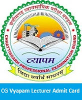 CG Vyapam Lecturer Admit Card