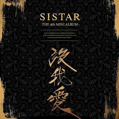 SISTAR (씨스타) – I Like That
