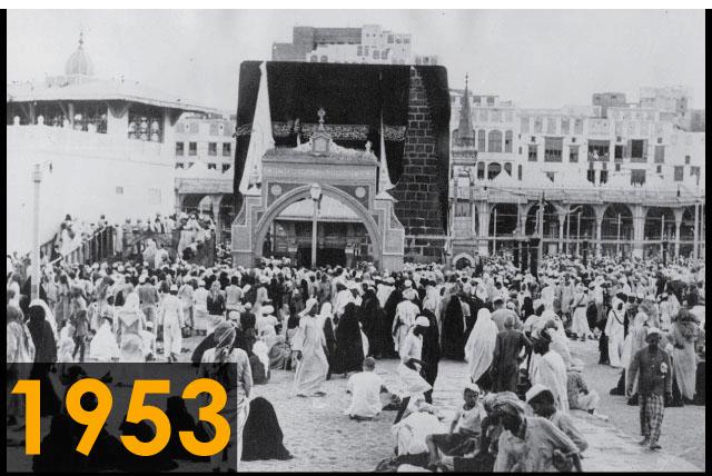 Kaabah 1953, Baitullah,