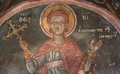Αποτέλεσμα εικόνας για Νεομάρτυρας Ιωάννης ο εξ Ιωαννίνων
