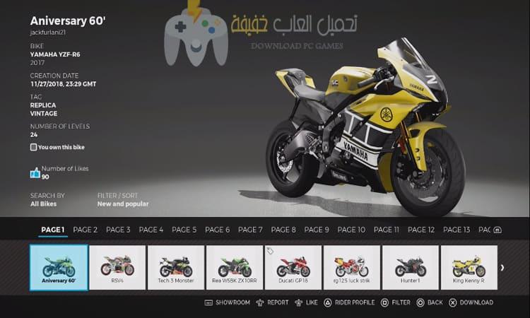 تحميل لعبة سباق الموتوسيكلات RIDE 3