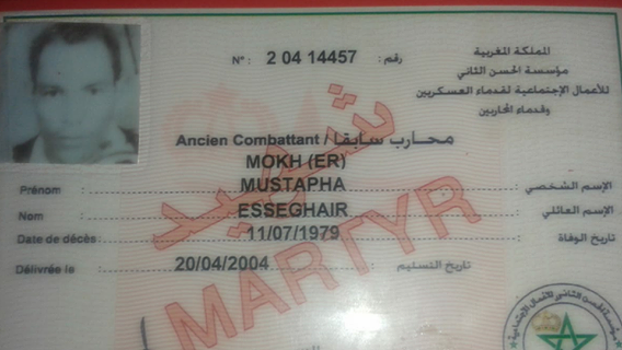 اسماء لا تنسى/الشهيد اسغير مصطفى شهيد حرب الصحراء وشهيد الجيش المغربي