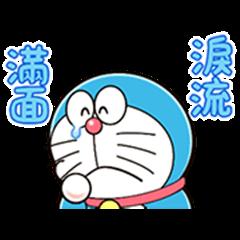 Doraemon Animated Onomatopoeia
