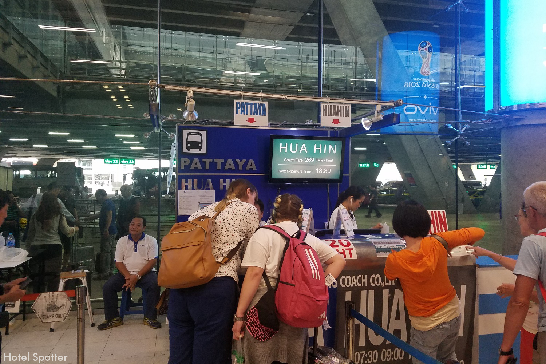 Bangkok, Tajlandia - informacje praktyczne i porady
