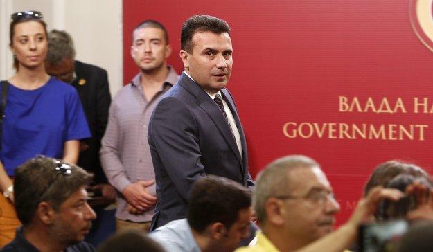 Σκόπια: Προστασία της ιστορίας του «Μακεδονικού Λαού» και παράθυρο για «μακεδονική μειονότητα»