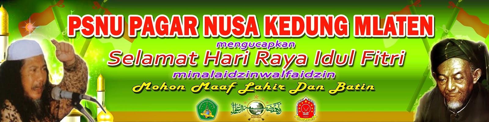 82 Foto Desain Banner Pagar Nusa Terbaik