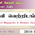 பதவி வெற்றிடங்கள் - Ministry of Megapolis & Western Development