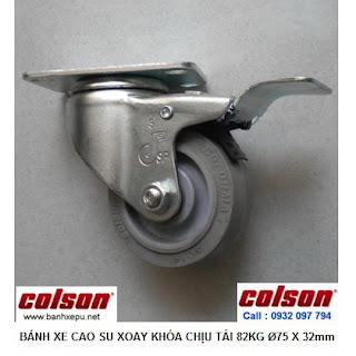 Bánh xe cao su có khóa phi 75 - 3 inch chịu lực 82kg | S2-3056-TPE-B4W www.banhxepu.net