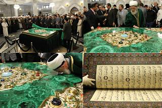 صور أكبر مصحف للقرآن الكريم في العالم يوجد في روسيا