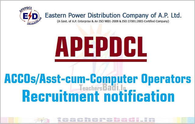 APEPDCL,ACCOs/Asst-cum-Computer Operators,Recruitment 2016 notification