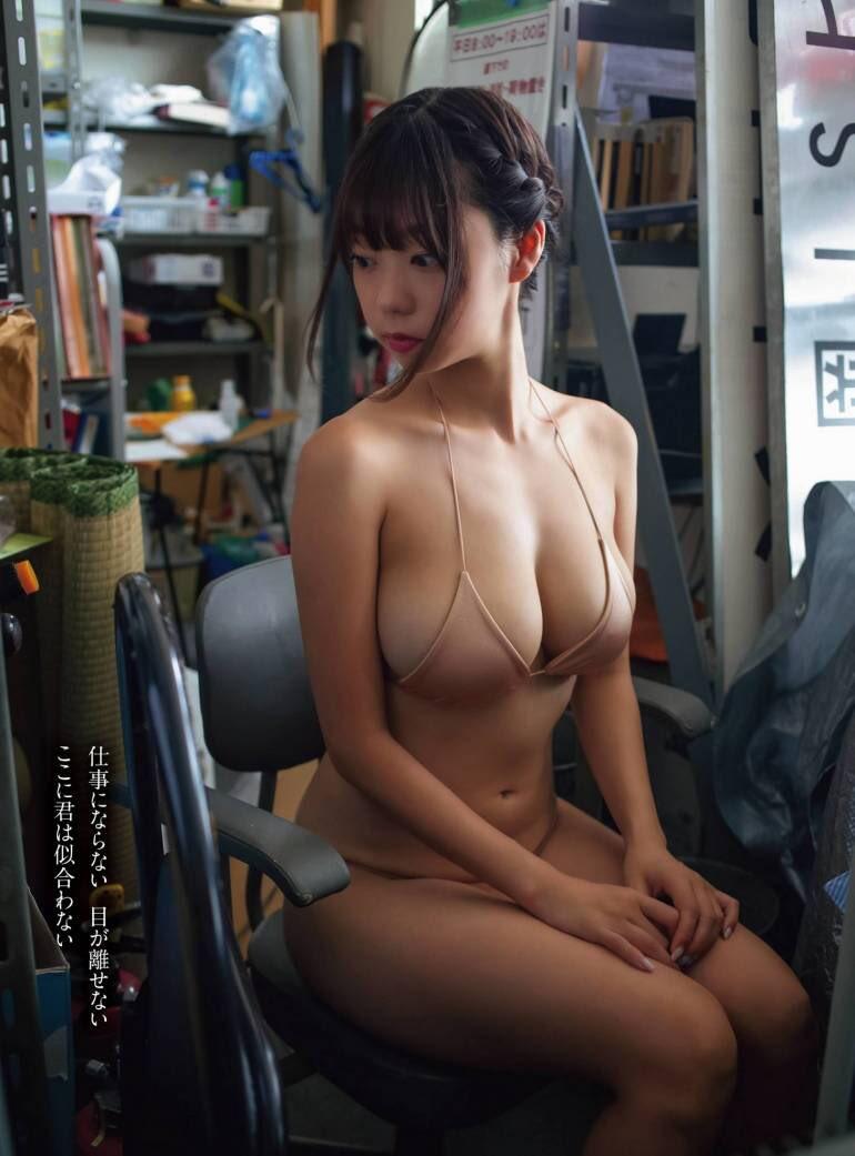 아오야마 히카루 최근 화보