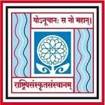 Rashtriya Sanskrit Sansthan (Deemed University) Recruitment for the post of Professional Assistant