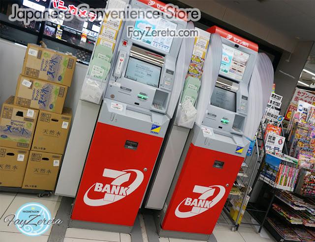 convenience store japan-7