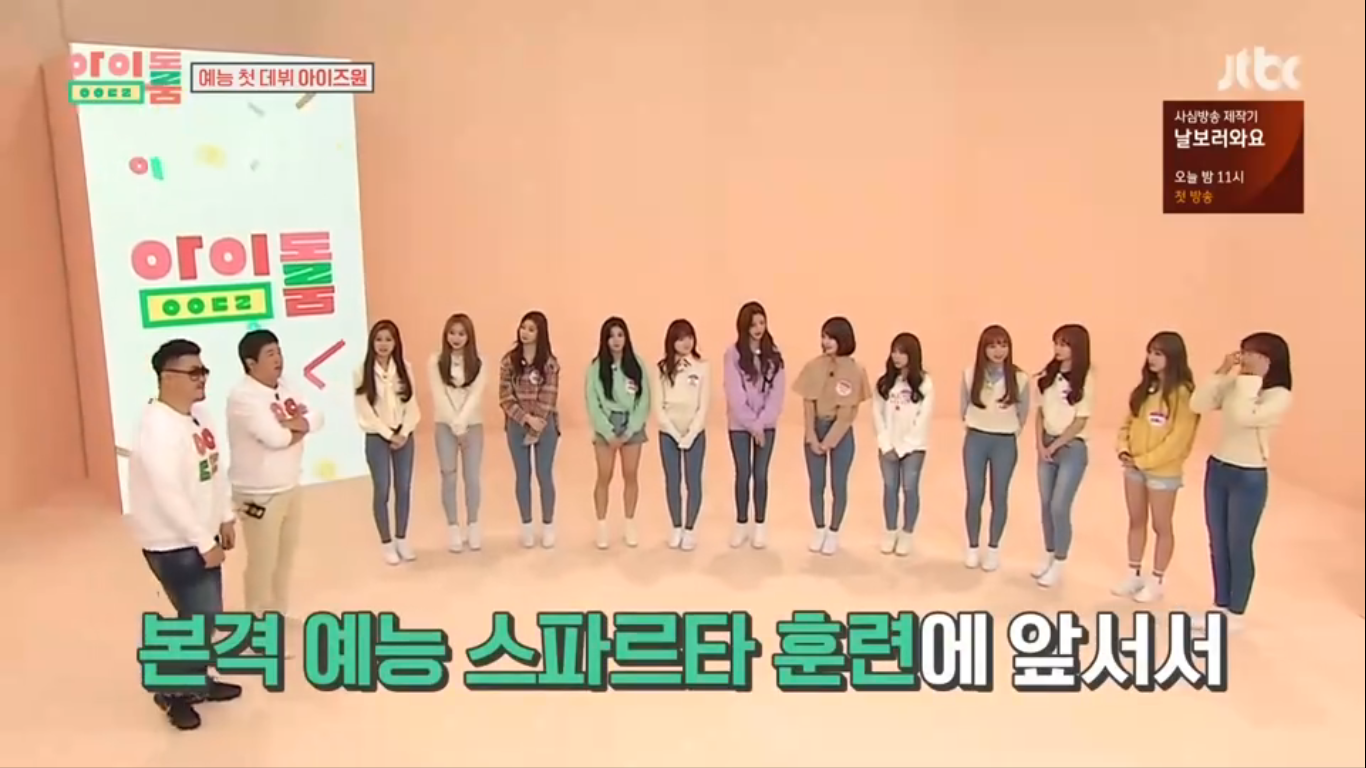 Idol Room Episode 25 SUB INDO/ENG SUB
