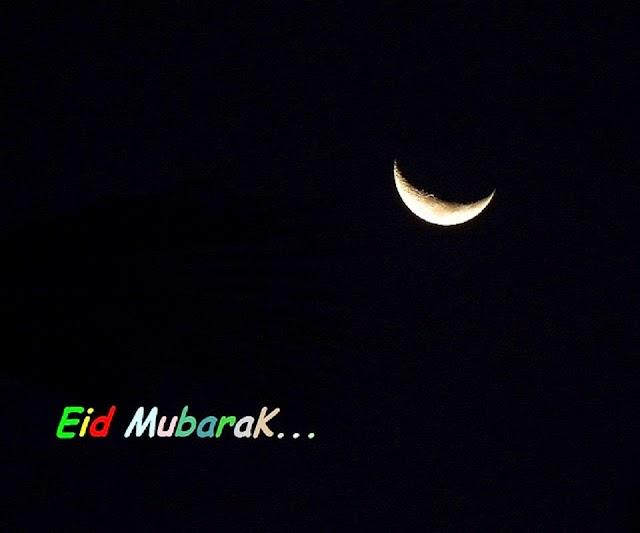Aap Aaein, To Eid Ho jaaye.