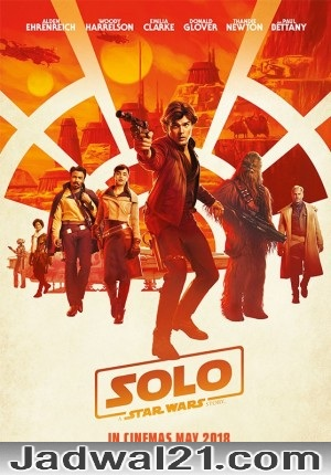 Nonton Film SOLO: A STAR WARS STORY 2018 Film Subtitle Indonesia Streaming Movie Download