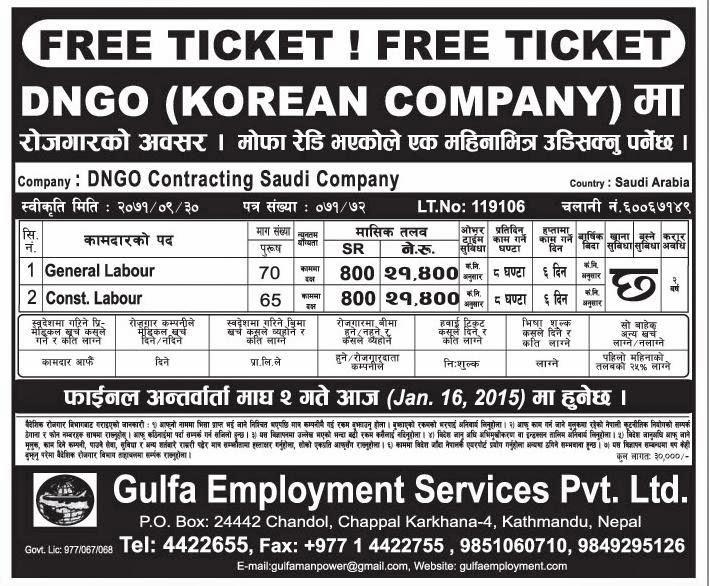 JOB VACANCY WITH FREE TICKET IN KOREAN COMPANY ~ Nepal1 Jobs