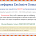 [ЛОХОТРОН] fornune-wheel.ml Отзывы. Платформа Exclusive Domains