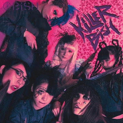 BiSH – My distinction 歌詞