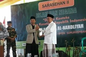 Sarasehan Nahdliyyin II di Bandung Barat: Kuatkan Fondasi Ke-NU-an