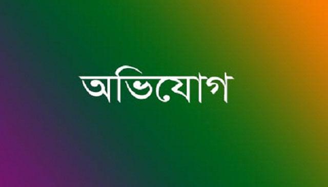 Bakshiganj examination center approvals for the investigation!