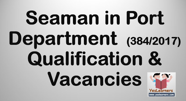 Seaman in Port Department  (384/2017)