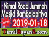 Dear Men: Protect Our Women By Ash-Sheikh Ilham (Rashadi) Jummah 2019-01-18 at Nimal Road Jummah Masjid Bambalapitiya
