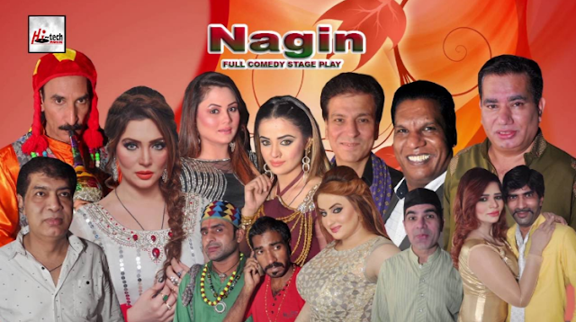 Nagin Pakistani Stage Drama And Cast