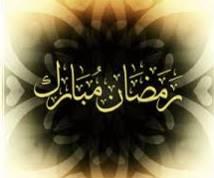 Sya'ban Dan Ramadhan Bertabur Berkah Dan Maghfirah Menuju Fitrah