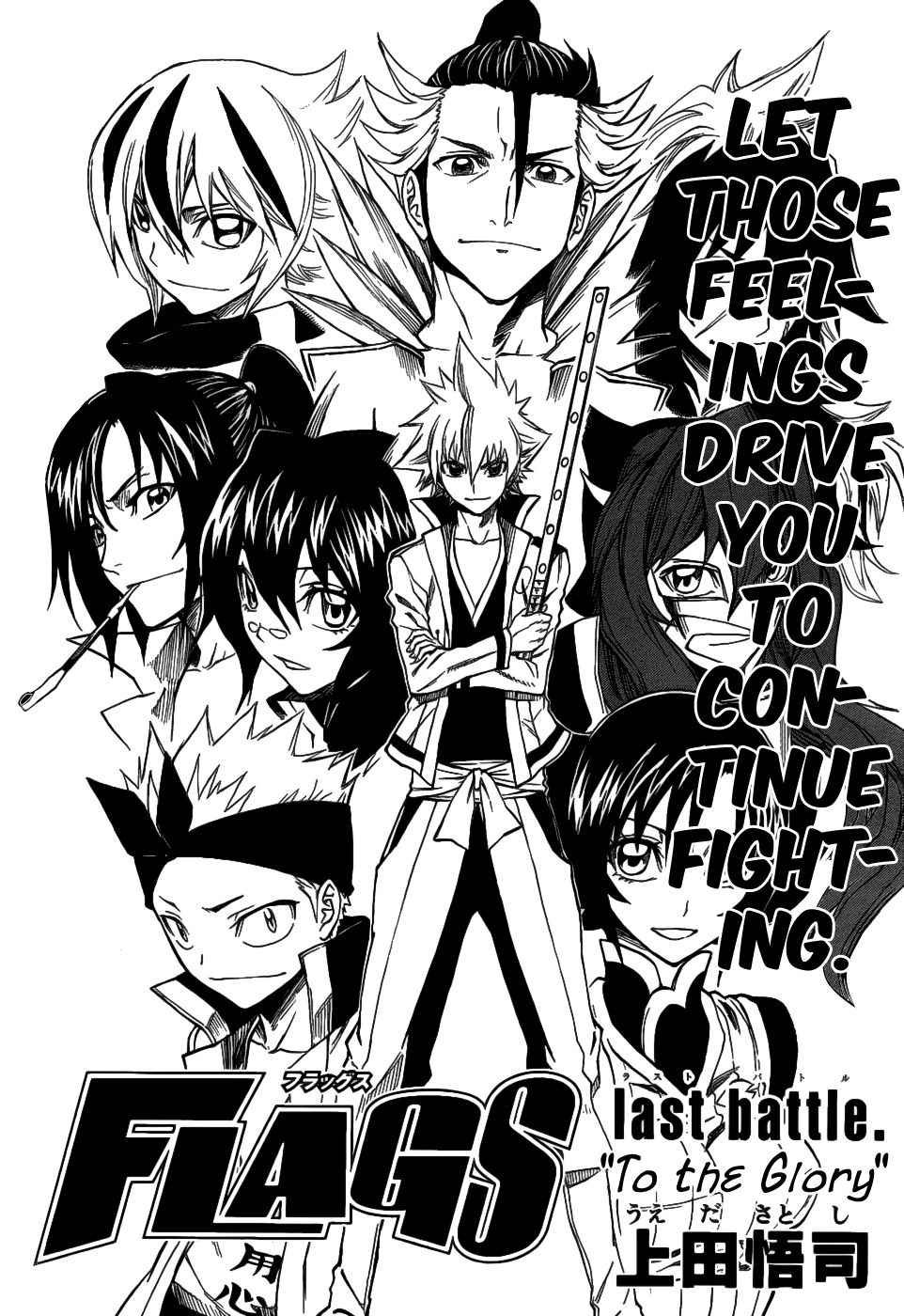 Flags chapter 008 trang 2