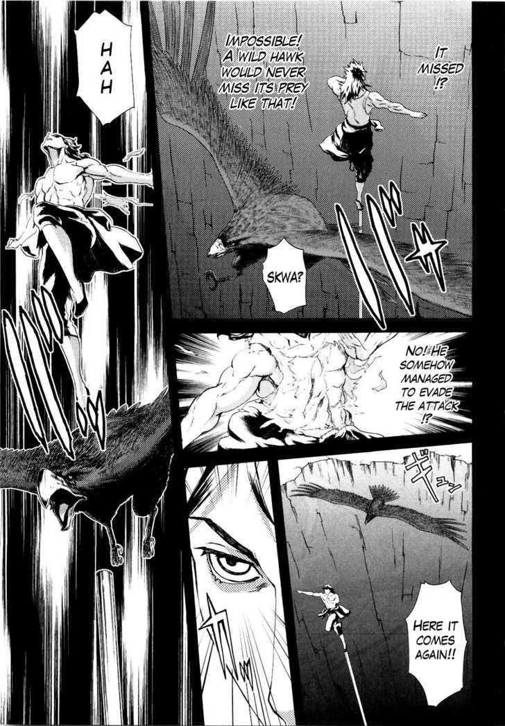Soukoku no Garou - Hokuto no Ken Rei Gaiden - Chapter 11