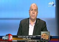 برنامج مع شوبير حلقة الثلاثاء 5-9-2017 مع أحمد شوبير و تحليل لمباراة مصر و اوغندا فى تصفيات كاس العالم