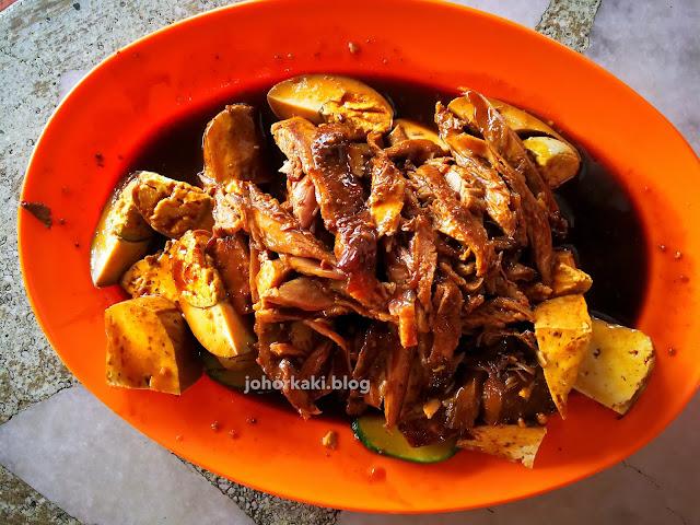 Yong-Peng-Duck-Noodles-永平鸭肉