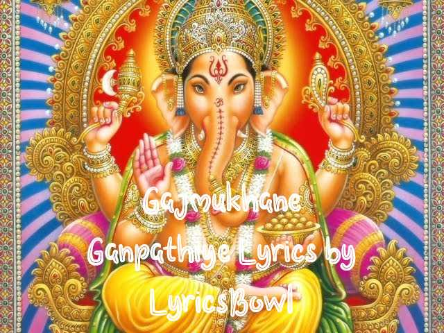 Gajamukhane Ganapathiye Song Lyrics