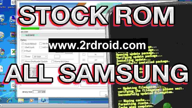 تحميل الرومات الرسمية لجميع هواتف سامسونج بروابط مباشرة