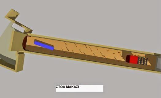 makasi_3
