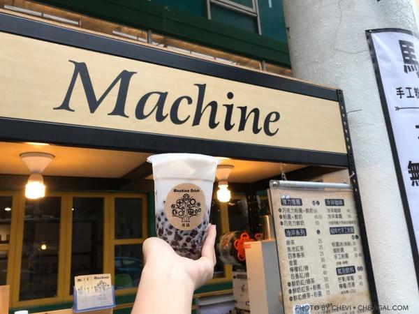 23484817 2164171323600297 1215150074 o - 台中北屯│馬遜 手工粉圓 。冷淬咖啡。茶│你有吃過特別的巧克力粉圓嗎?限量供應,來晚了就喝不到啦!