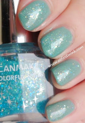 Canmake nail polish number 43