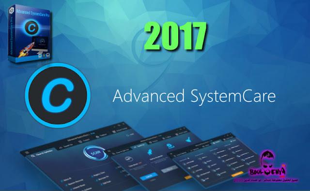 Advanced SystemCare10 FULL