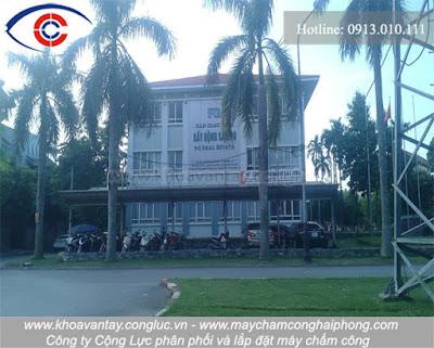 Hình ảnh sàn giao dịch bất động sản PG An Đồng, An Dương, Hải Phòng.