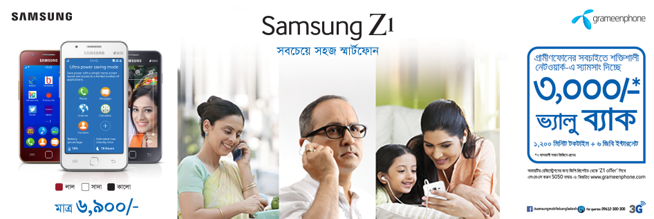 Grameenphone-Samsung-Z1-Tizen-Smartphone-6900Tk-with-3000Tk-Value-back-offer