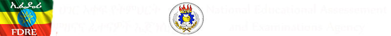 NEAEA Grade 10 and 12 Result 2018 - NEAEA 2018 - Check Now