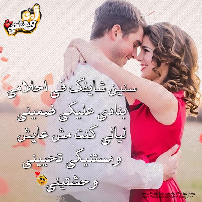 2017 رومانسية 2018 16711974_1903750786536536_2377007839952140651_n.png