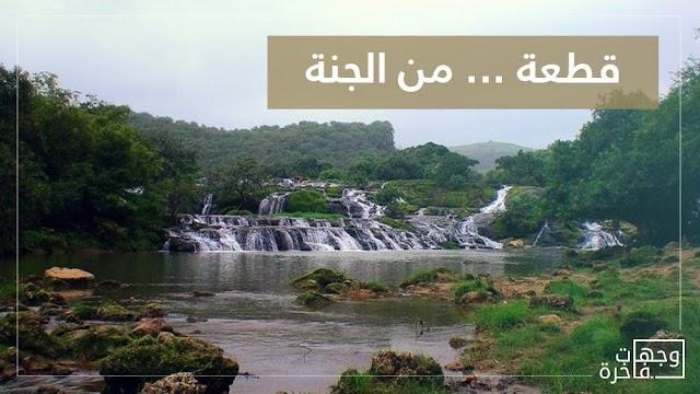 إليكم ٩ أسباب ستدفعكم لزيارة سلطنة #عُمان